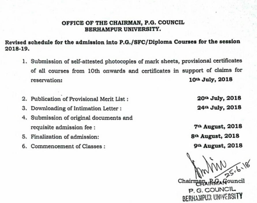 Berahmpur University Provisonal Merit List