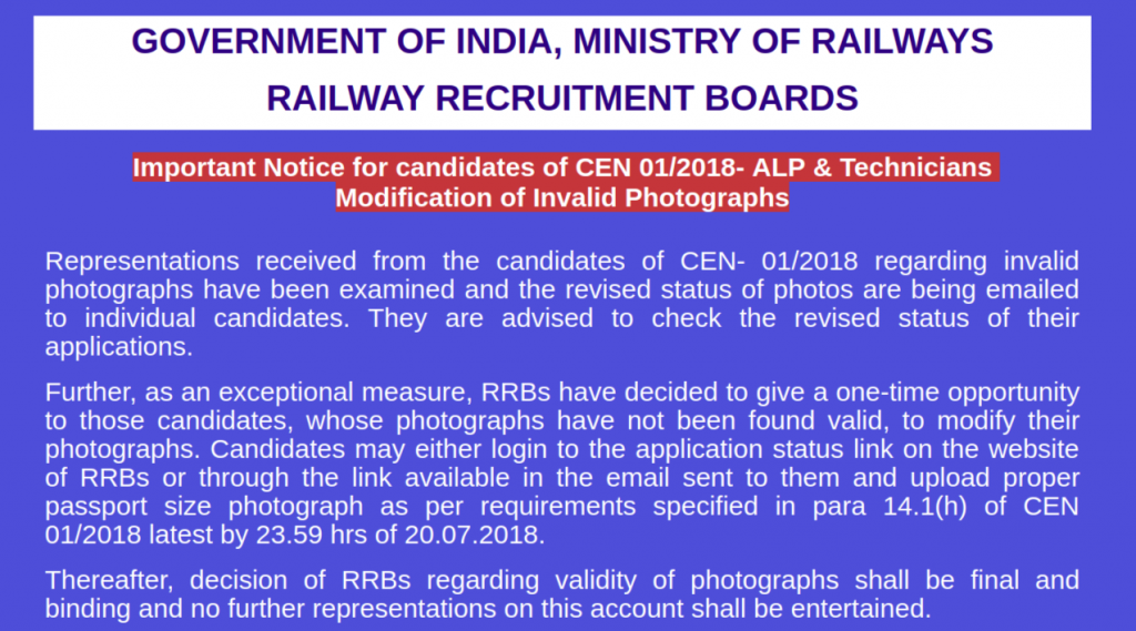 RRB ALP Photograph Modification