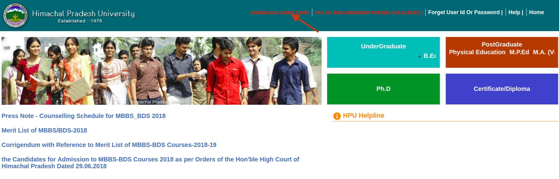 Select Download Admit Card To Download HPU B.ed Admit Card