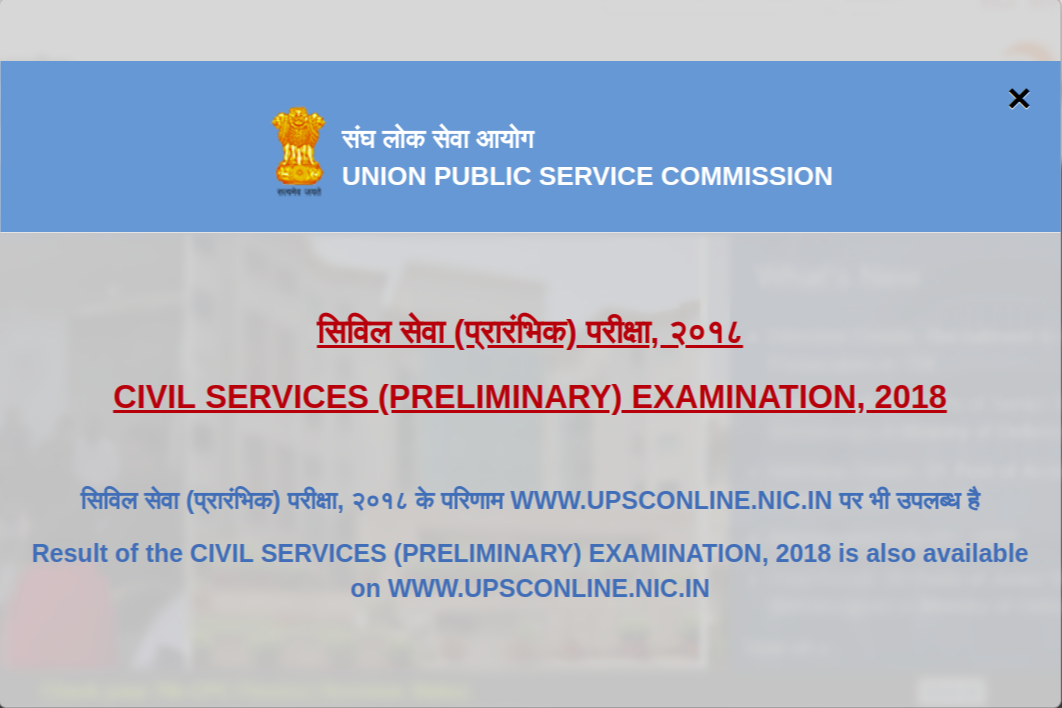 UPSC Civil Service Prelim Result 2018