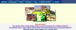 sgpgi homepage