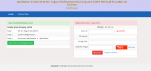 gujarat gnm, anm, b.sc first round choice filling
