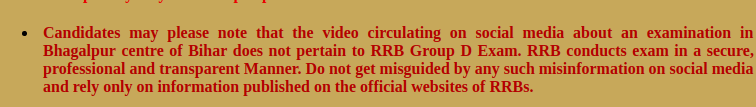 RRB Clarifies the Fake Video rumours about Railway Group D Exam