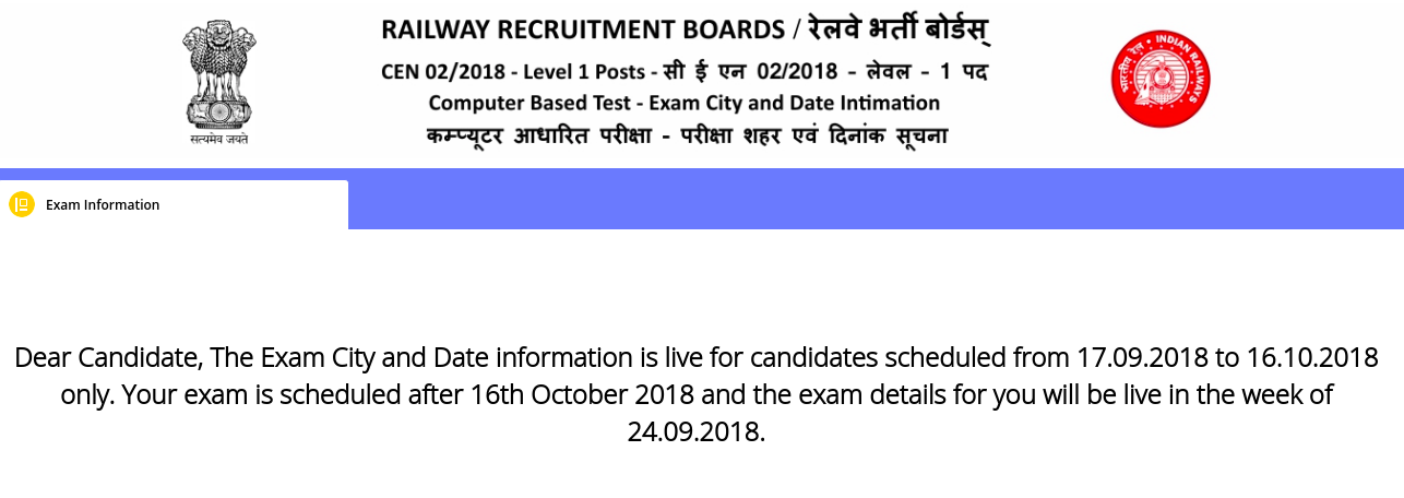 RRB Exam city, center