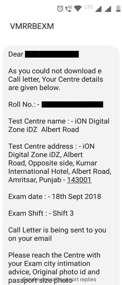 rrb admit card through e-mail
