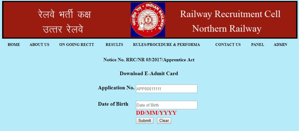 RRC NR Apprentice admit card download