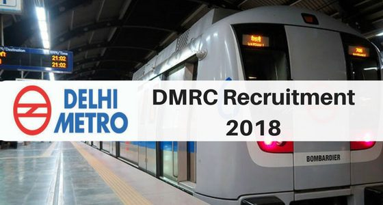 DMRC EXAM DATE RELEASED||DMRC admit card download|| …