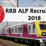 RRB ALP Recruitment 2018 - CEN 01/2018