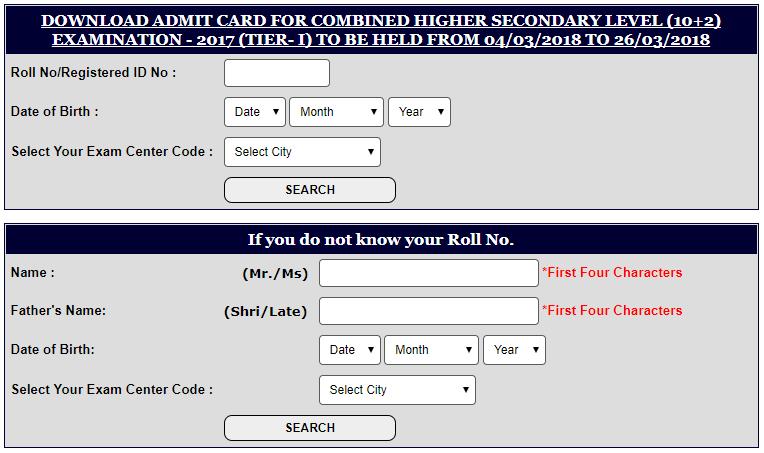 SSC CHSL MPR Admit Card Download