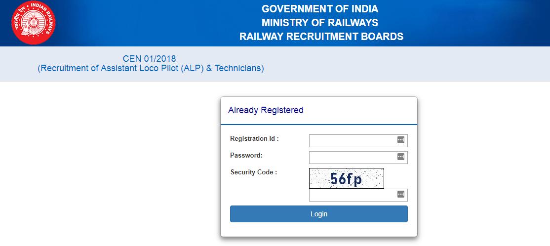 RRB ALP Application Status 2018