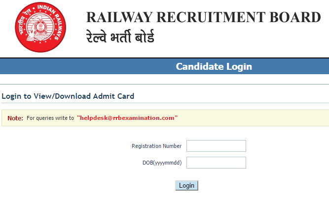How to download RRB Chennai Admit Card 2018
