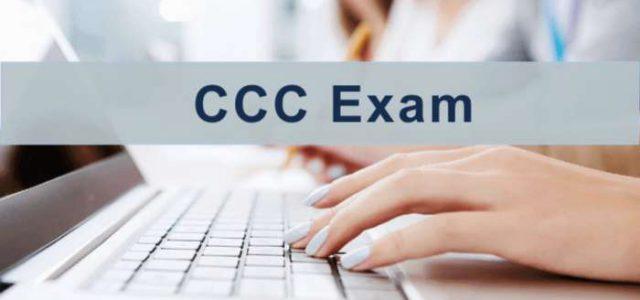 ccc online form 2019 last date