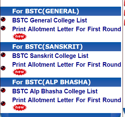 BSTC Allotment Letter First Round