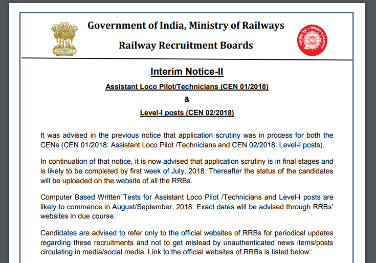 RRB Exam date official notification 2018