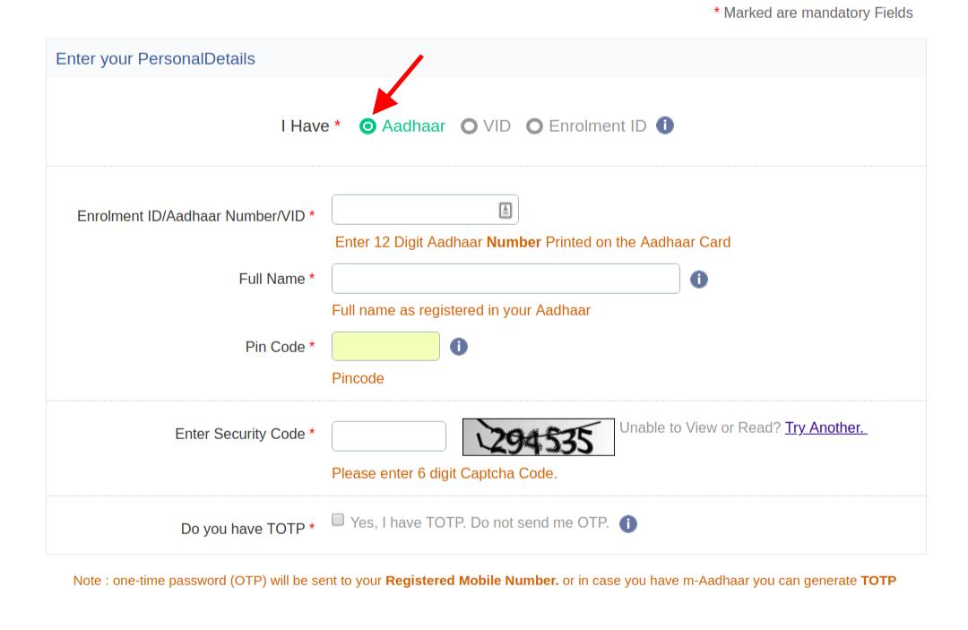 Step 3 To Download Aadhaar Card By Aadhaar Numner
