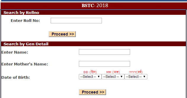 Rajsthan BSTC Result