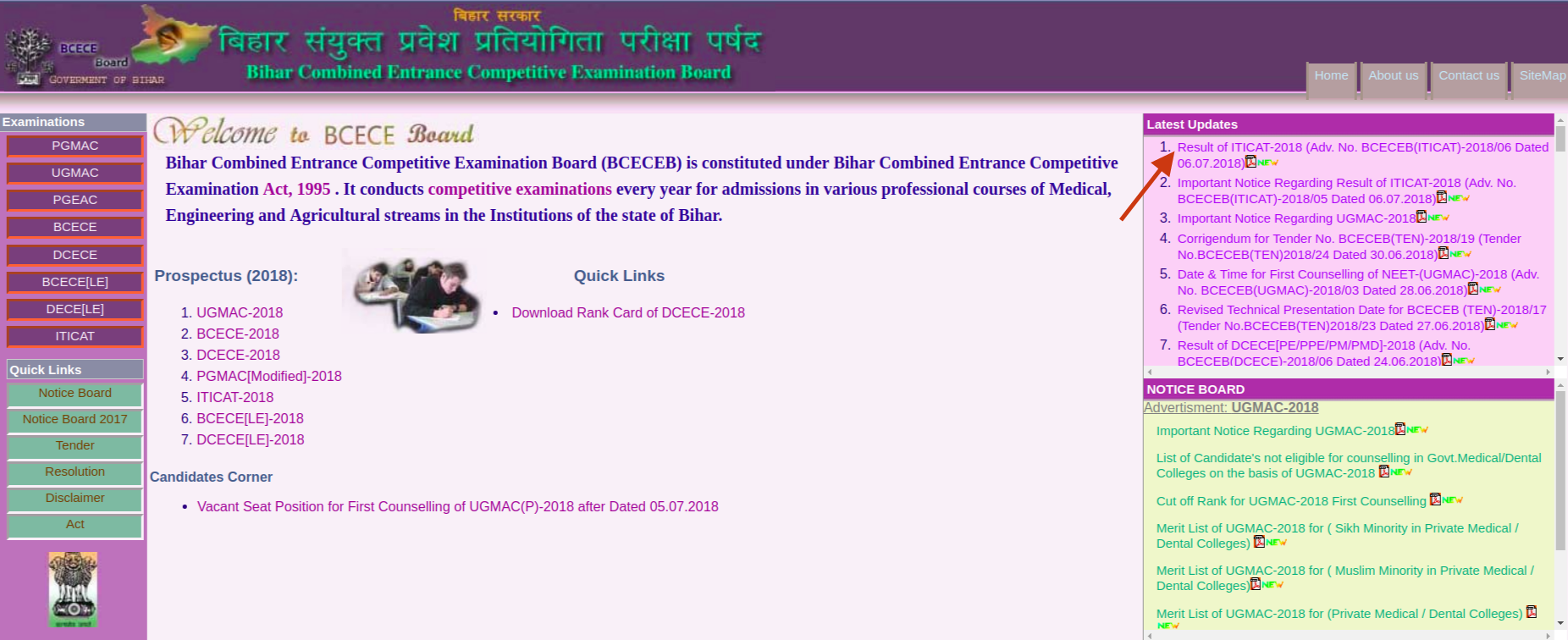 Bihar ITI Result