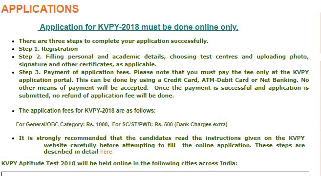 KVPY 2018 Registration