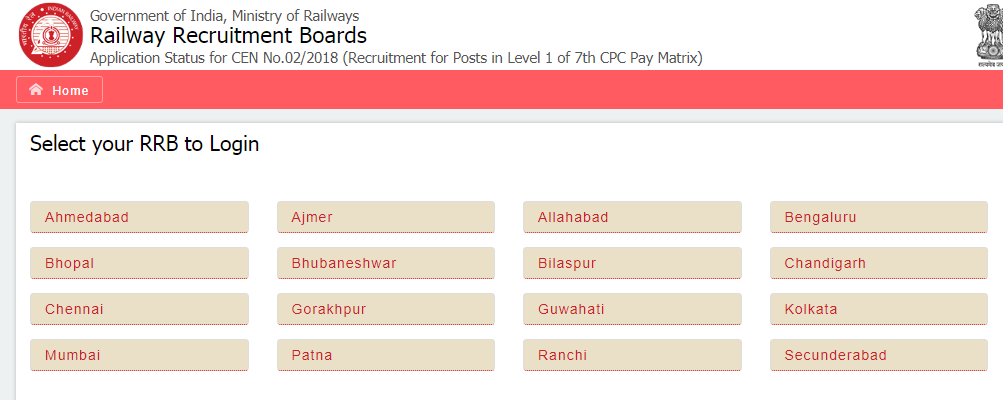 RRB Ranchi Group D Application status