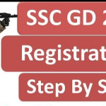 SSC GD Registration 2018