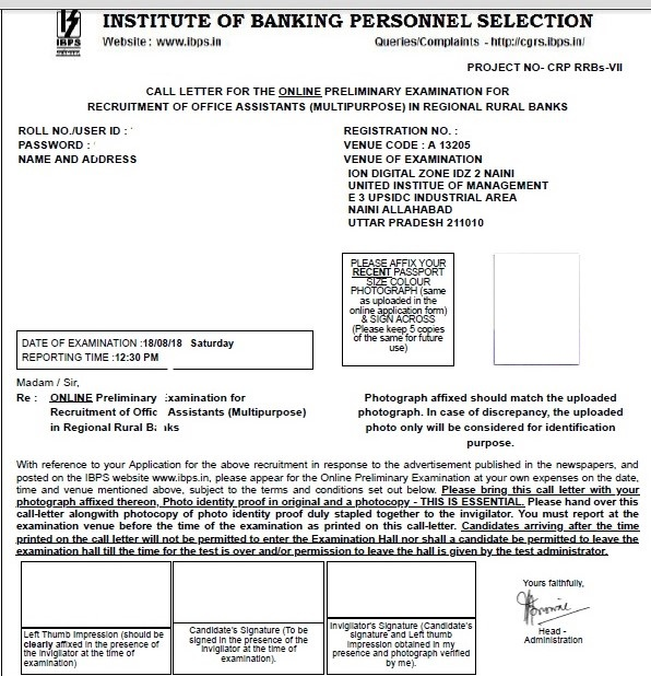 IBPS RRB Prelims Admit Card 2018 Released: Download Admit Card ...