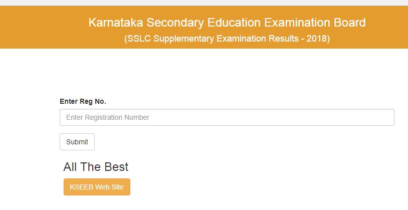 karnatak sslc result 2018 released now