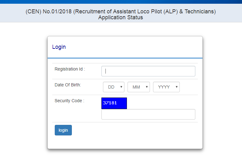 rrb alp application status 2