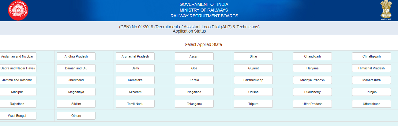 rrb alp application status 2018.2