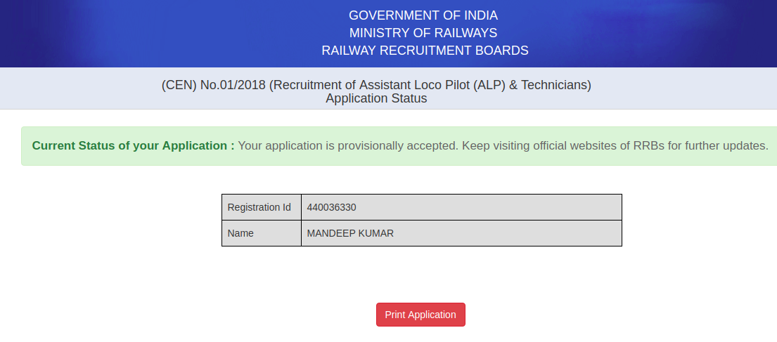 rrb alp application fee refund 2018 confirm modify bank details at