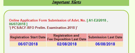 uppsc online form 2018