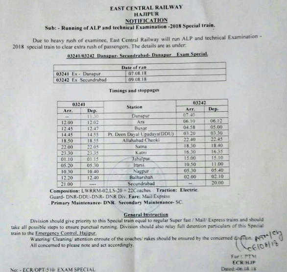 RRB ALP Exam 2018 Special Train Starts Danapur to Secunderabad