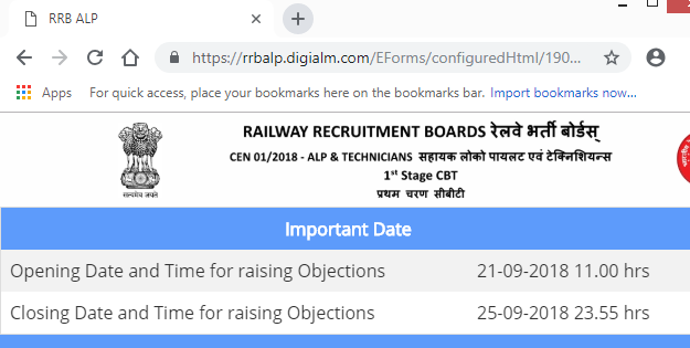 RRB ALP Answer Key Link Live on 21st September 2018