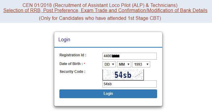 RRB ALP Application Modification Step 2
