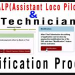 RRB ALP Bank Account Modification Link