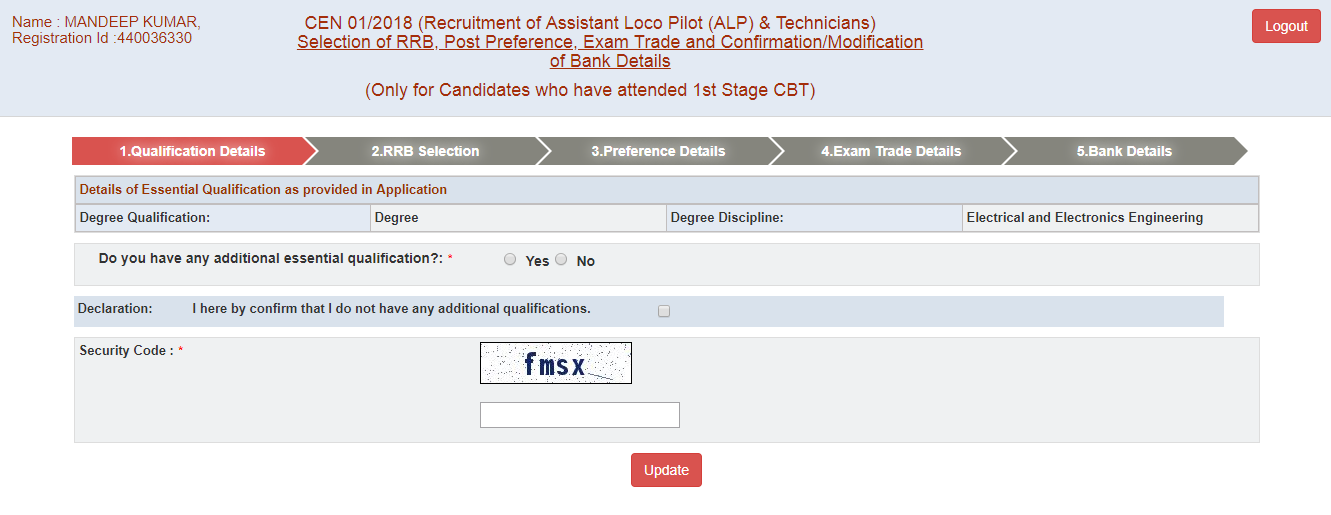 RRB ALP Qualification Modification - Step 5
