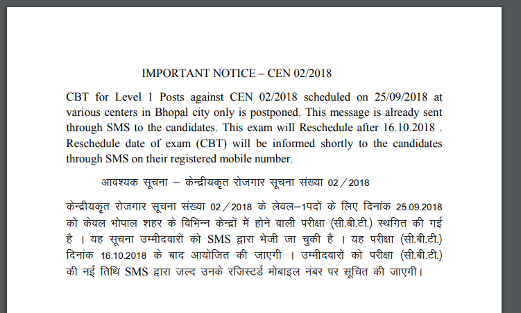 RRB Bhopal 25th September 2018 CBT Exam Postponed in Bhopal City