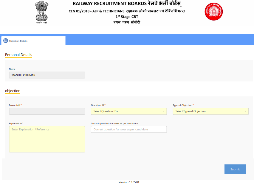 Railway ALP Answer Key Objection Tab