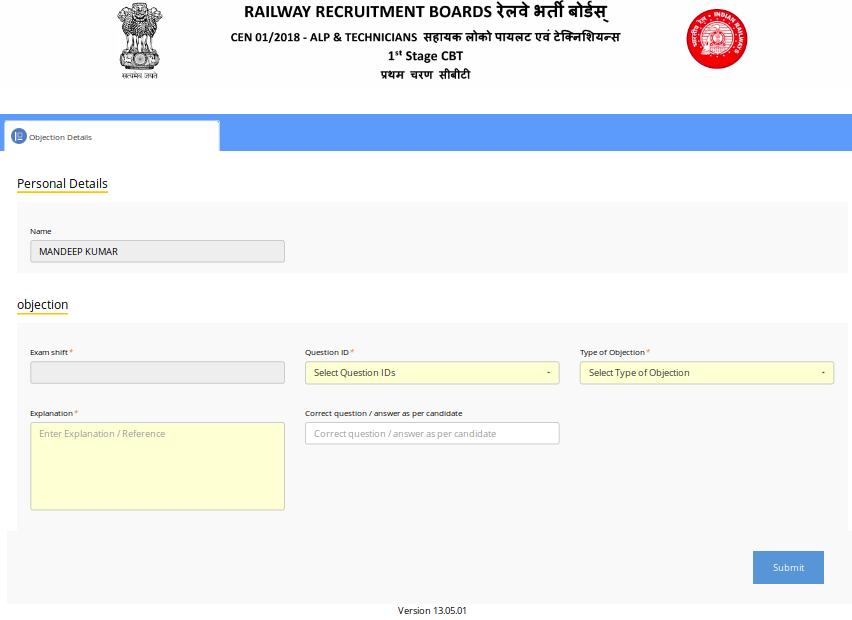 Railway ALP Answer Key Objection Tab
