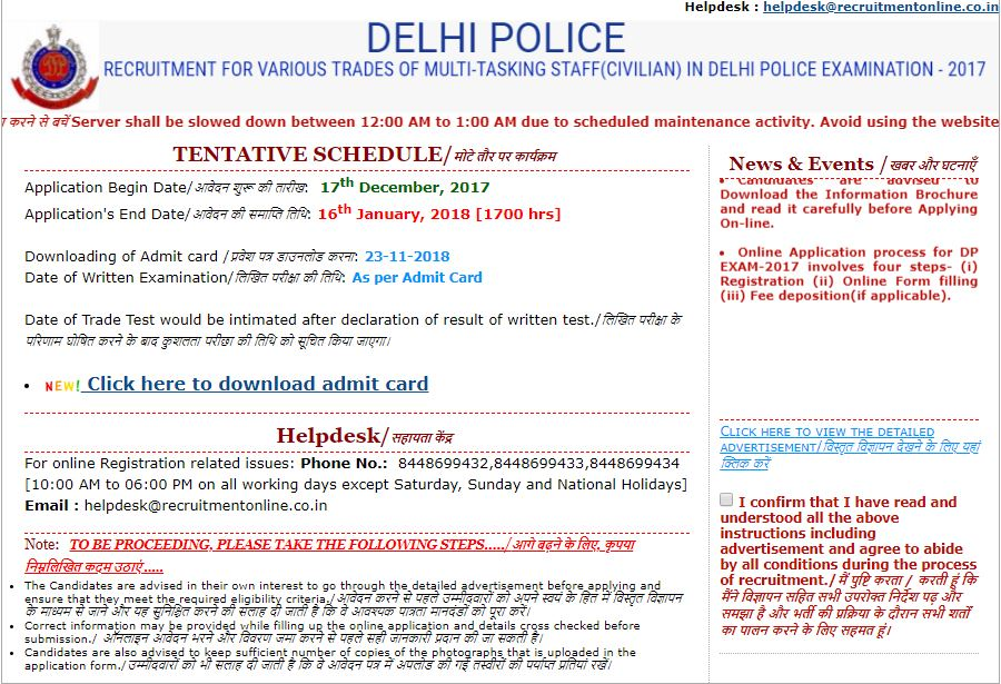 Delhi-Police-MTS-Admit-Card-2018.jpg (900×615)
