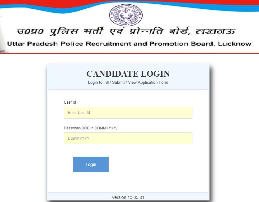 UP Police Constable Admit Card 2018 Released