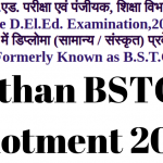 Rajasthan BSTC Seat Allotment 2019
