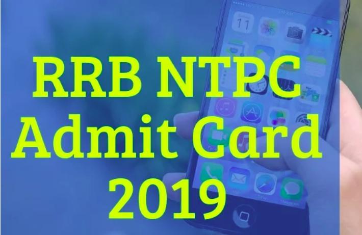 RRB NTPC 2019 Hall Ticket