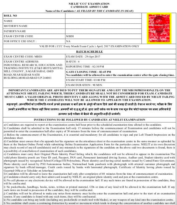 ccc admit card may 2020